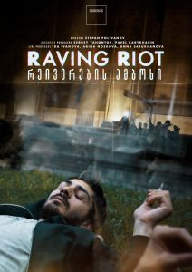 raving-riot-bassiani-documentary