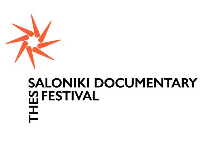 مهرجان ثيسالونيكي الوثائقي 2020