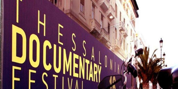 Thessaloniki Documentary Festival winners-online-featured