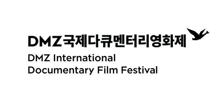 Logo DMZ DOCS