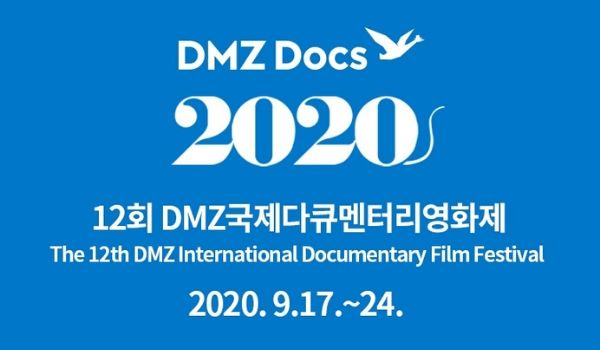 DMZ DOCS-2020-post