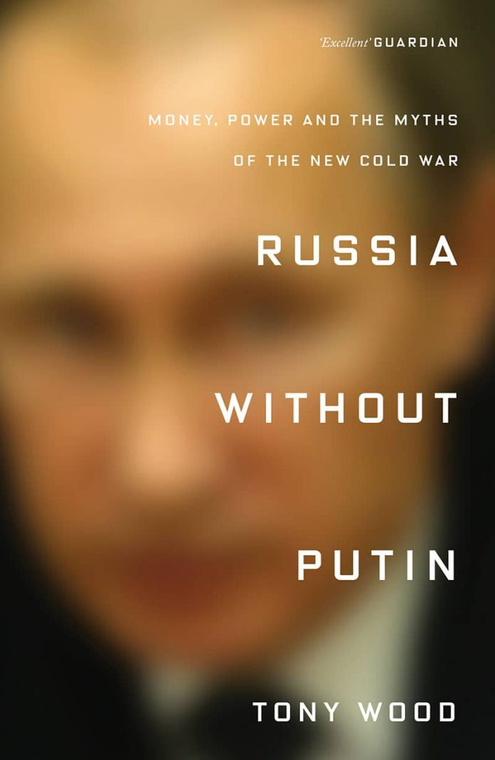 Money, Power and the Myths of the Cold War-Putin-featured