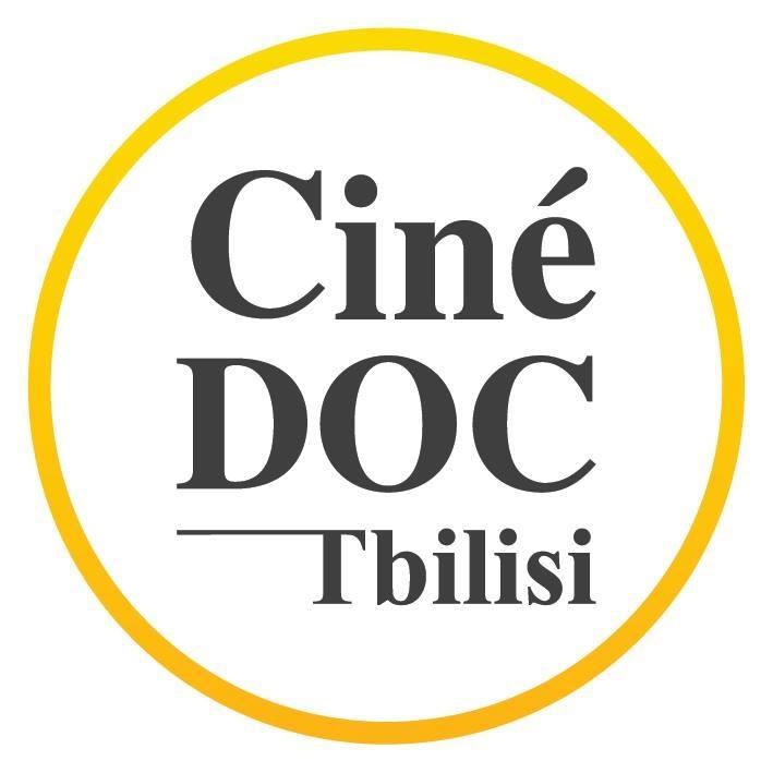 CineDoc-Tbilisi-logo-MTR