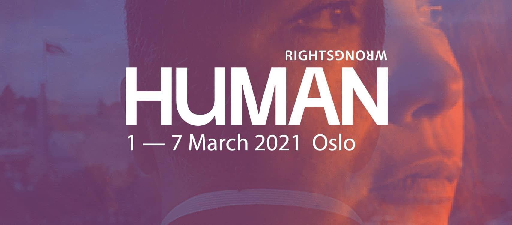 人类IDFF 2021