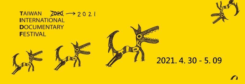 Festival del documentario di Taiwan
